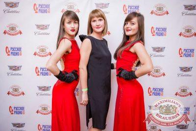 Super ПЯТНИЦА, 1 сентября 2017 - Ресторан «Максимилианс» Красноярск - 1