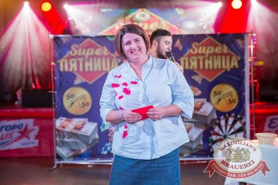 Super ПЯТНИЦА, 1 сентября 2017 - Ресторан «Максимилианс» Красноярск - 16