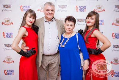Super ПЯТНИЦА, 1 сентября 2017 - Ресторан «Максимилианс» Красноярск - 2