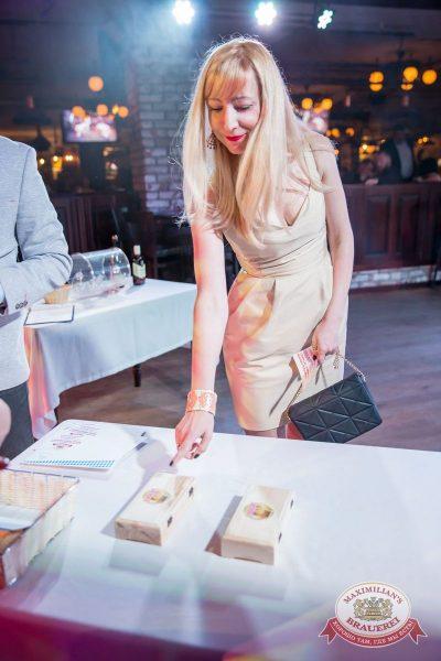 Super ПЯТНИЦА, 1 сентября 2017 - Ресторан «Максимилианс» Красноярск - 28