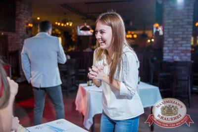 Super ПЯТНИЦА, 1 сентября 2017 - Ресторан «Максимилианс» Красноярск - 30