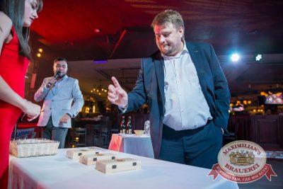 Super ПЯТНИЦА, 1 сентября 2017 - Ресторан «Максимилианс» Красноярск - 35