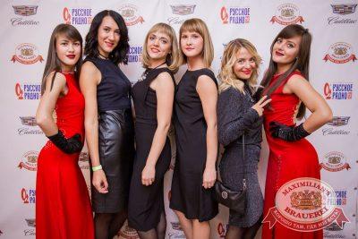 Super ПЯТНИЦА, 1 сентября 2017 - Ресторан «Максимилианс» Красноярск - 4