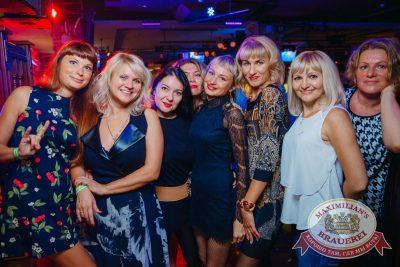 Super ПЯТНИЦА, 1 сентября 2017 - Ресторан «Максимилианс» Красноярск - 40