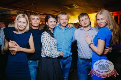 Super ПЯТНИЦА, 1 сентября 2017 - Ресторан «Максимилианс» Красноярск - 41