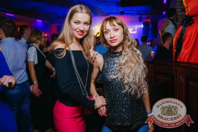 Super ПЯТНИЦА, 1 сентября 2017 - Ресторан «Максимилианс» Красноярск - 42