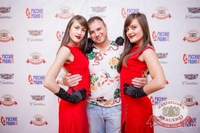 Super ПЯТНИЦА, 1 сентября 2017 - Ресторан «Максимилианс» Красноярск - 6