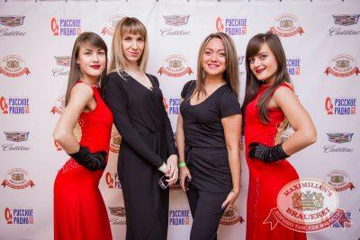 Super ПЯТНИЦА, 1 сентября 2017 - Ресторан «Максимилианс» Красноярск - 7