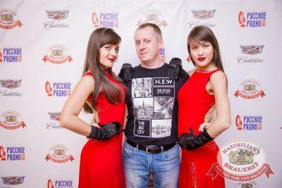 Super ПЯТНИЦА, 1 сентября 2017 - Ресторан «Максимилианс» Красноярск - 8