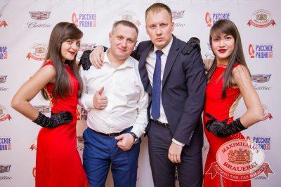 Super ПЯТНИЦА, 1 сентября 2017 - Ресторан «Максимилианс» Красноярск - 9