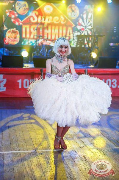 Super ПЯТНИЦА, 2 февраля 2018 - Ресторан «Максимилианс» Красноярск - 16