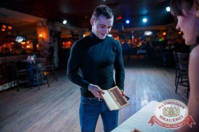Super ПЯТНИЦА, 2 февраля 2018 - Ресторан «Максимилианс» Красноярск - 19