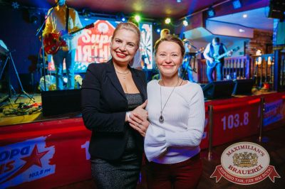Super ПЯТНИЦА, 2 февраля 2018 - Ресторан «Максимилианс» Красноярск - 33