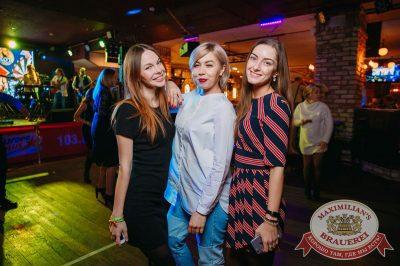 Super ПЯТНИЦА, 2 февраля 2018 - Ресторан «Максимилианс» Красноярск - 35
