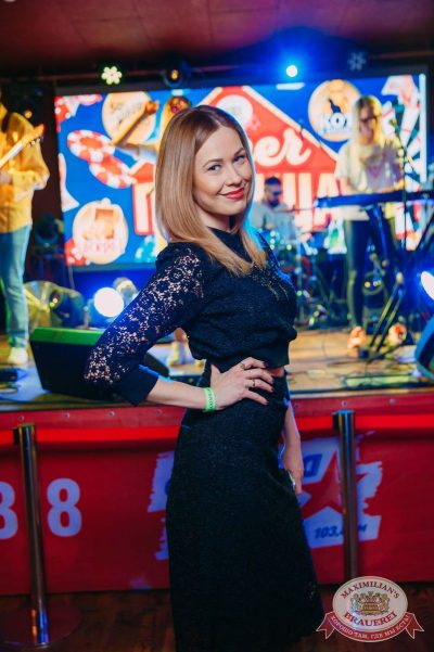 Super ПЯТНИЦА, 2 февраля 2018 - Ресторан «Максимилианс» Красноярск - 37