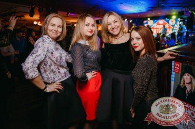 Super ПЯТНИЦА, 2 февраля 2018 - Ресторан «Максимилианс» Красноярск - 39