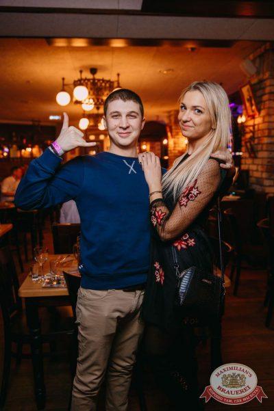 Super ПЯТНИЦА, 2 февраля 2018 - Ресторан «Максимилианс» Красноярск - 40