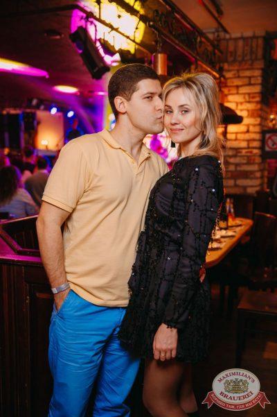 Super ПЯТНИЦА, 2 февраля 2018 - Ресторан «Максимилианс» Красноярск - 42