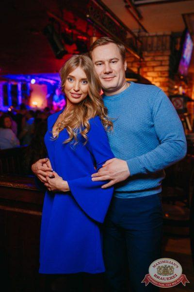 Super ПЯТНИЦА, 2 февраля 2018 - Ресторан «Максимилианс» Красноярск - 43