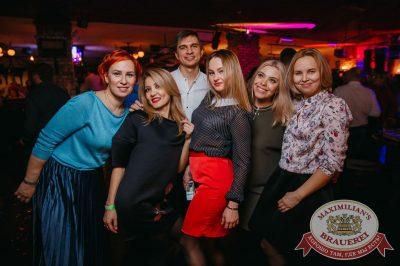 Super ПЯТНИЦА, 2 февраля 2018 - Ресторан «Максимилианс» Красноярск - 44