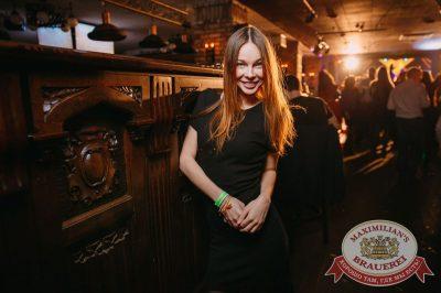 Super ПЯТНИЦА, 2 февраля 2018 - Ресторан «Максимилианс» Красноярск - 46