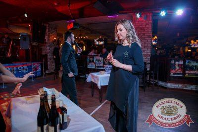 Super ПЯТНИЦА, 2 марта 2018 - Ресторан «Максимилианс» Красноярск - 18