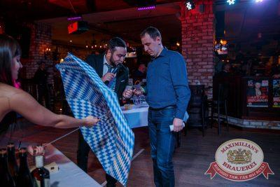 Super ПЯТНИЦА, 2 марта 2018 - Ресторан «Максимилианс» Красноярск - 20