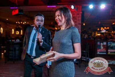Super ПЯТНИЦА, 2 марта 2018 - Ресторан «Максимилианс» Красноярск - 23