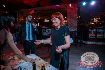 Super ПЯТНИЦА, 2 марта 2018 - Ресторан «Максимилианс» Красноярск - 25