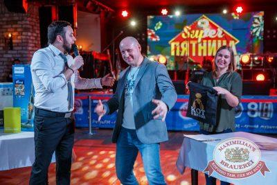 Super ПЯТНИЦА, 2 марта 2018 - Ресторан «Максимилианс» Красноярск - 31