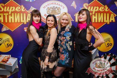 Super ПЯТНИЦА, 2 марта 2018 - Ресторан «Максимилианс» Красноярск - 4