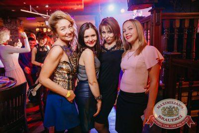 Super ПЯТНИЦА, 2 марта 2018 - Ресторан «Максимилианс» Красноярск - 40