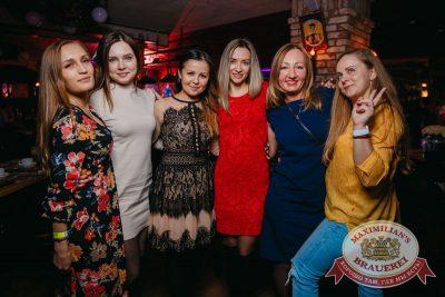 Super ПЯТНИЦА, 2 марта 2018 - Ресторан «Максимилианс» Красноярск - 46