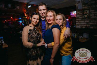 Super ПЯТНИЦА, 2 марта 2018 - Ресторан «Максимилианс» Красноярск - 49