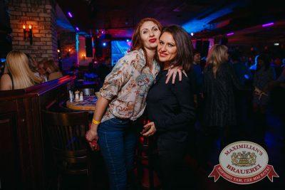 Super ПЯТНИЦА, 2 марта 2018 - Ресторан «Максимилианс» Красноярск - 53