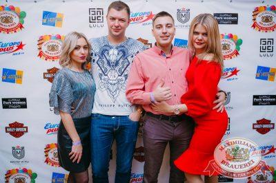 Super ПЯТНИЦА, 3 ноября 2017 - Ресторан «Максимилианс» Красноярск - 10