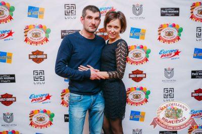 Super ПЯТНИЦА, 3 ноября 2017 - Ресторан «Максимилианс» Красноярск - 11