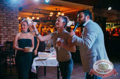 Super ПЯТНИЦА, 3 ноября 2017 - Ресторан «Максимилианс» Красноярск - 17