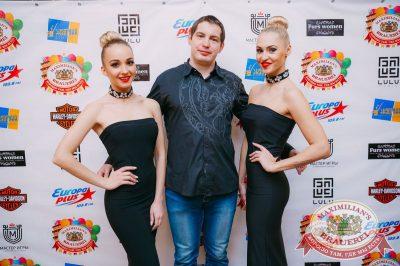 Super ПЯТНИЦА, 3 ноября 2017 - Ресторан «Максимилианс» Красноярск - 2