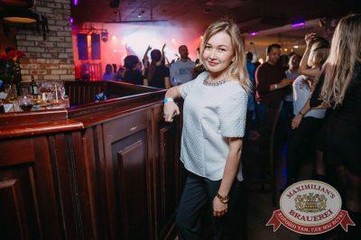 Super ПЯТНИЦА, 3 ноября 2017 - Ресторан «Максимилианс» Красноярск - 45