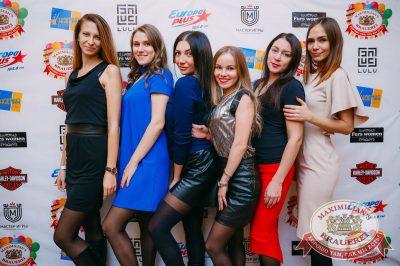 Super ПЯТНИЦА, 3 ноября 2017 - Ресторан «Максимилианс» Красноярск - 6