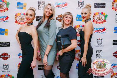 Super ПЯТНИЦА, 3 ноября 2017 - Ресторан «Максимилианс» Красноярск - 7