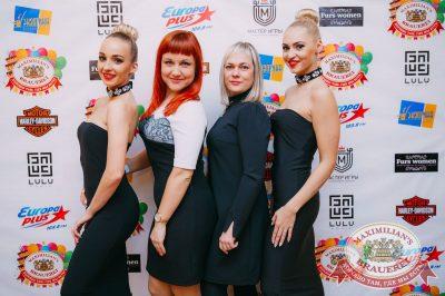 Super ПЯТНИЦА, 3 ноября 2017 - Ресторан «Максимилианс» Красноярск - 8