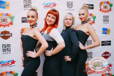 Super ПЯТНИЦА, 3 ноября 2017 - Ресторан «Максимилианс» Красноярск - 9
