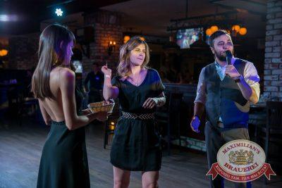 Super ПЯТНИЦА, 4 августа 2017 - Ресторан «Максимилианс» Красноярск - 10