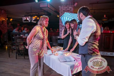Super ПЯТНИЦА, 4 августа 2017 - Ресторан «Максимилианс» Красноярск - 11