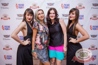 Super ПЯТНИЦА, 4 августа 2017 - Ресторан «Максимилианс» Красноярск - 2