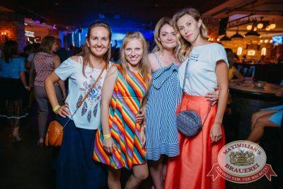 Super ПЯТНИЦА, 4 августа 2017 - Ресторан «Максимилианс» Красноярск - 23