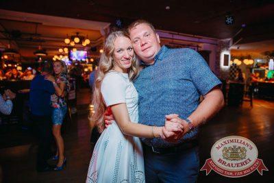 Super ПЯТНИЦА, 4 августа 2017 - Ресторан «Максимилианс» Красноярск - 25