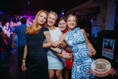 Super ПЯТНИЦА, 4 августа 2017 - Ресторан «Максимилианс» Красноярск - 28